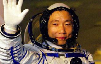 중국 제3기 예비 우주비행사 18명 선발 예정