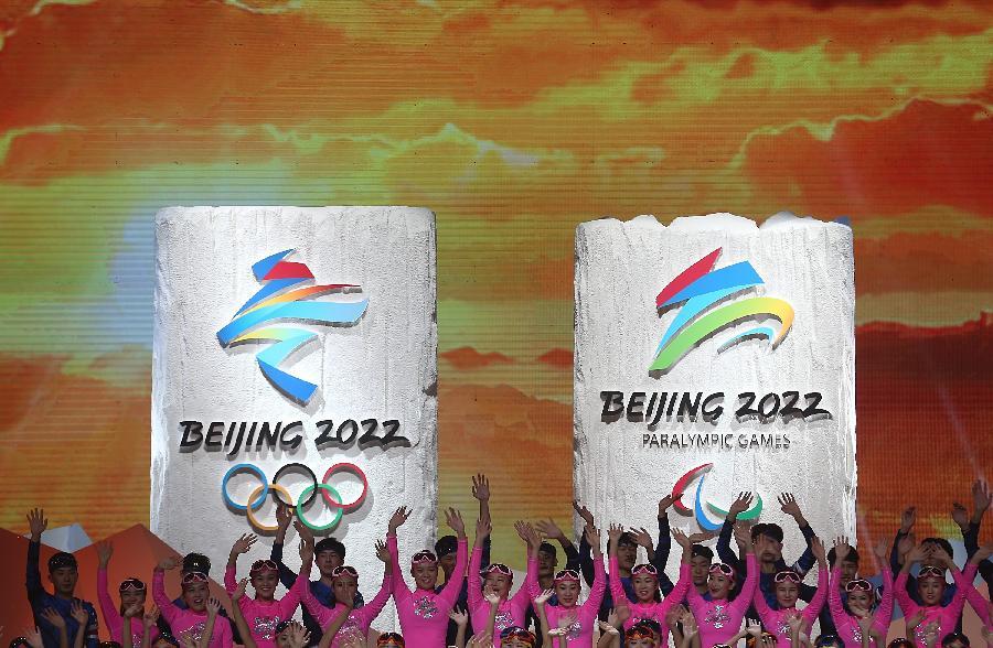 베이징 동계올림픽 조직위, 천 인 대토론 행사 가동…각 측 지혜를 모아 준비 다그쳐