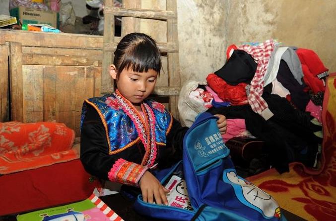 먀오족 어린이 지쉐: 산골에서 이사해 초등학교 입학