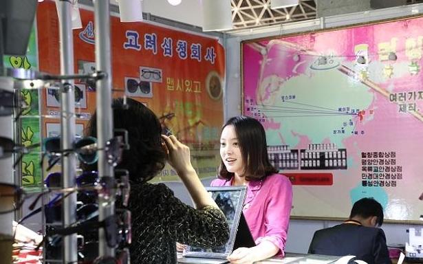 조선 최대 규모 국제 전시회…평양 춘계 국제 상품 전시회 개막