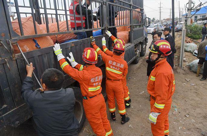 지린 쑹위안: 지진 재해구조를 착실하게 전개