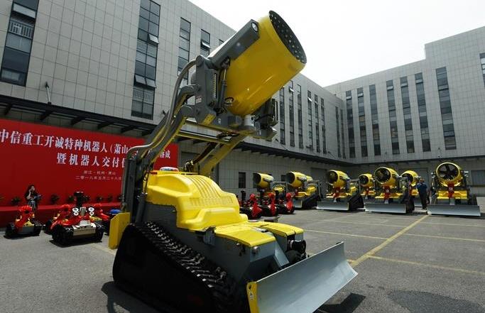 저장 항저우: 신형 소방 로봇 납품 및 사용에 투입