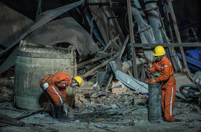 랴오닝 번시 한 철광산, 화약 폭발 사고로 이미 11명 사망