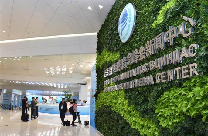 SCO 칭다오 정상회의 프레스센터 공식 오픈