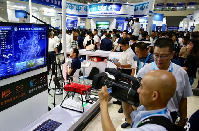 신화망 무인기, 2018 중국 창업혁신박람회에 등장