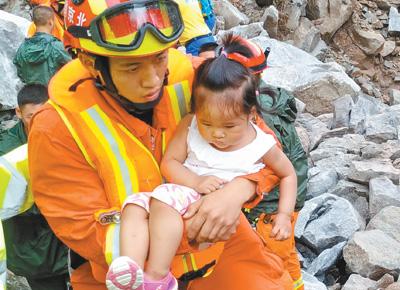 베이징: 폭우로 곤경에 빠진 사람 무사히 철수