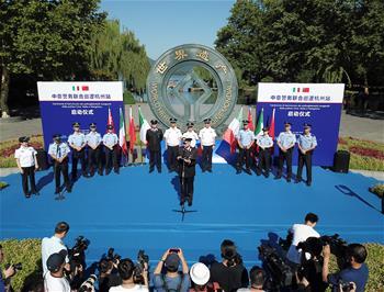 중국·이탈리아 경찰, 제2차 재중국 경찰업무 합동순찰 가동