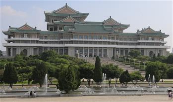 전 국민 교육 및 평생학습기지—조선 인민대학습당 방문기