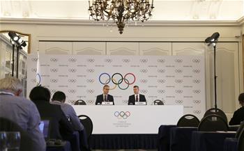 베이징 동계올림픽 세부 종목 7개 신설…금메달 수 109개로 증가