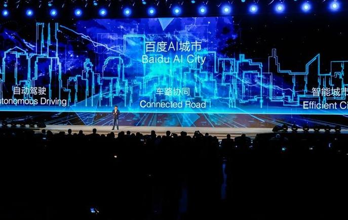 글로벌 첨단 인터넷 기술성과발표회 우전서 거행