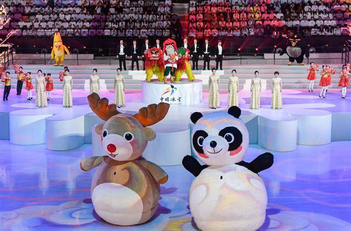 '2019 중국-핀란드 동계 스포츠의 해' 개막식 베이징서 거행