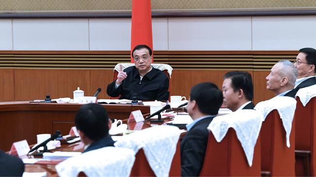 리커창, 전문가·학자·산업계 인사 좌담회 주재…정부업무보고에 관한 의견 청취