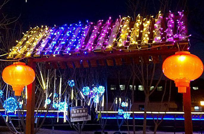 베이징:싼리허의 환상적인 야경