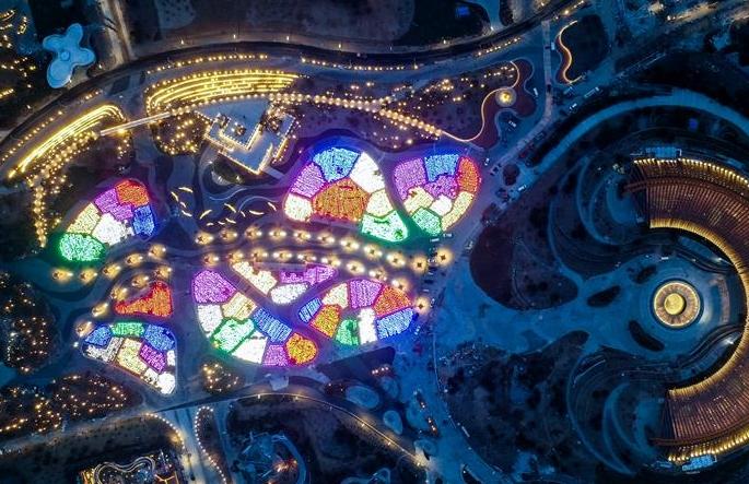 베이징 세계원예박람회 야경