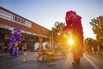 호주 양타운서 펼친 '중국의 날 문화축제'