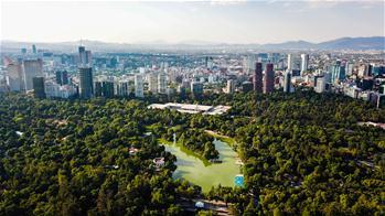 세계 원림 순례—멕시코 차풀테펙 공원
