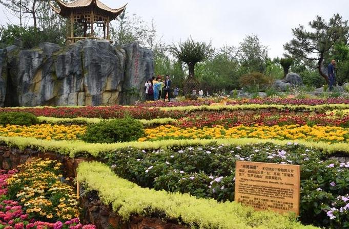 베이징 세계원예박람회 '장시의 날' 개최