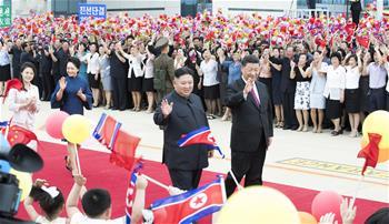 시진핑 주석, 김정은 위원장이 마련한 환송식 참석
