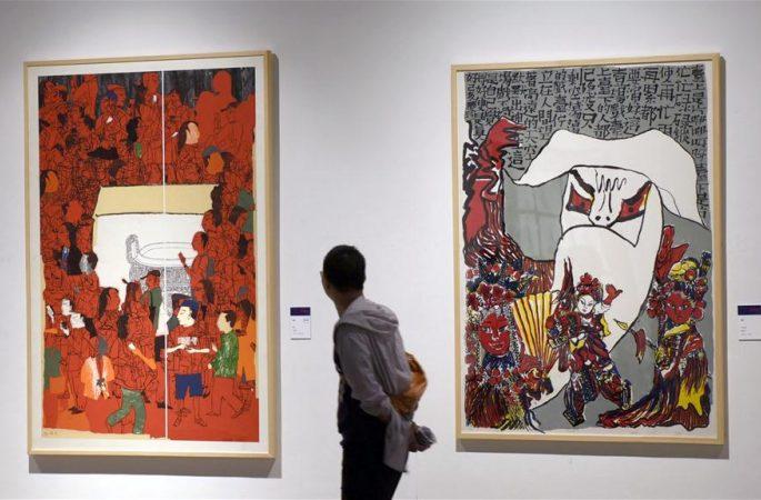 저장성 제14회 미술작품전시회 개막