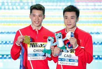 다이빙—차오위안·천아이썬, 남자 2인 10미터 플랫폼 금메달