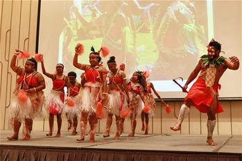 베이징세계원예박람회, '파푸아뉴기니 국가의 날' 맞아