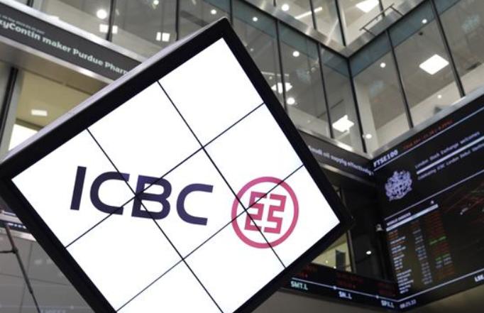 중국계 은행, 최초로 런던서 파운드 채권 발행