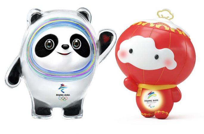 베이징 2022년 동계올림픽·패럴림픽 마스코트 발표 행사 베이징서