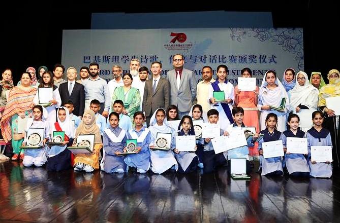 시가로 우의 칭송-파키스탄 청소년 세대의 중국정