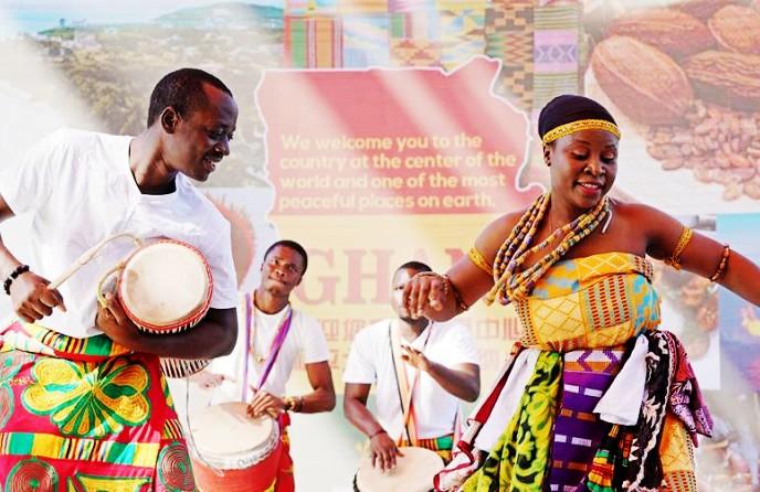 베이징세계원예박람회,'가나 국가의 날' 맞아