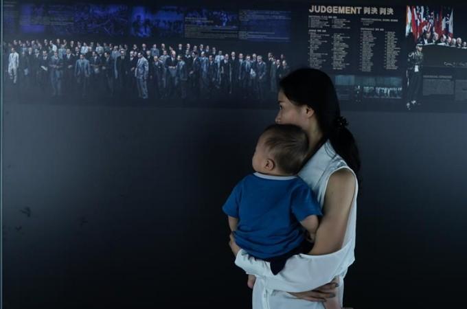 '정의로운 재판—도쿄재판 판결 선고 71주년 기념 사진전' 난징서 개최