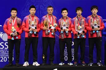 中 남자 탁구팀, 아시아탁구선수권대회서 우승