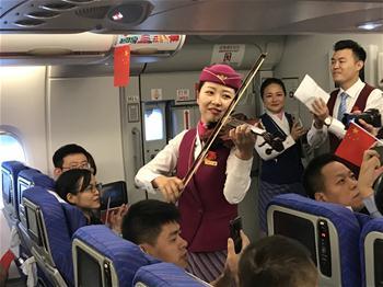 베이징 다싱국제공항 첫 항공편에서 '해피 타임'