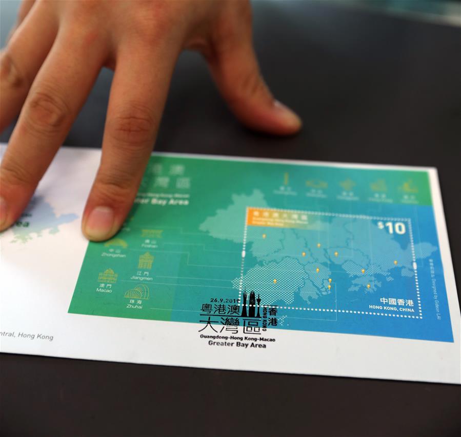 웨강아오 대만구 우표 및 관련 상품, 웨강아오 3개 지역서 발매