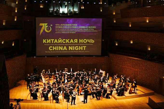 러시아 마린스키 극장서 '중국의 밤' 콘서트 공연