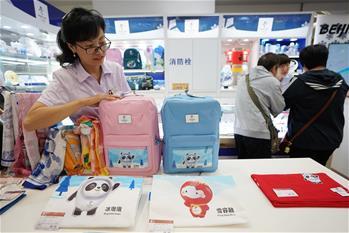 베이징 동계 올림픽∙패럴럼픽 마스코트 특허상품 첫 판매