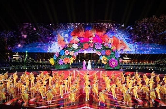 2019년 중국 베이징세계원예박람회 폐막식 베이징서 개최