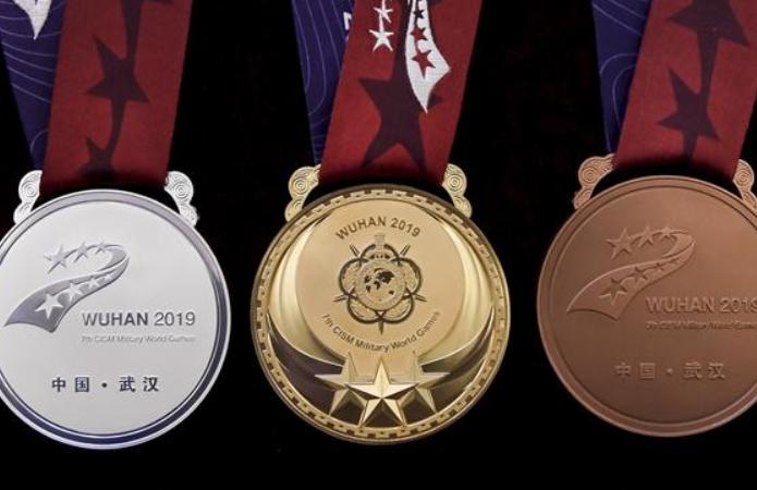 제7회 세계군인체육대회 메달·우승컵 공개