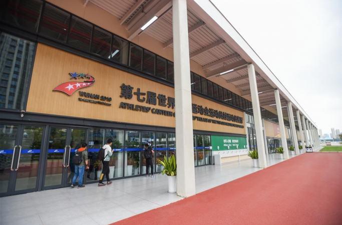 우한 세계군인체육대회 선수촌 탐방