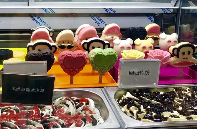 제22회 중국 아이스크림 및 냉동식품 산업박람회 톈진서 개막