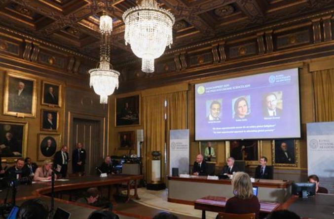 빈곤퇴치 연구 3명 경제학자, 2019년 노벨경제학상 수상