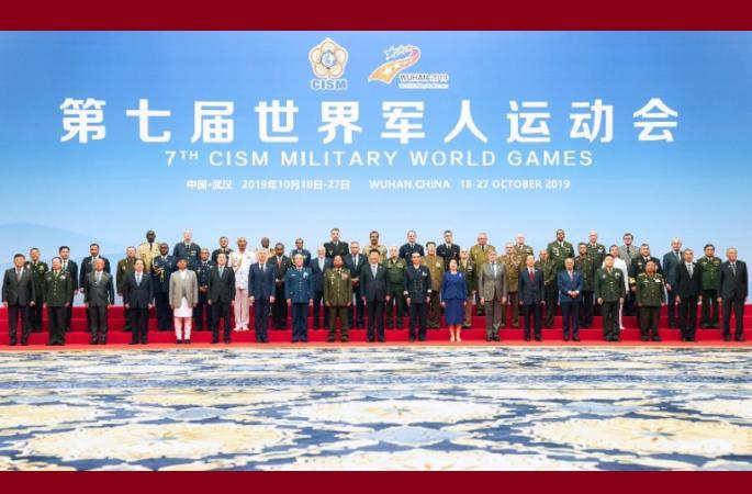 시진핑, 각 국 국방 부서와 군대 지도자 및 국제군인체육연맹 주요 관원 단체로 회견