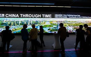 '시공을 뛰어넘은 중국' 디지털영상전 해외 첫 등장