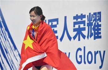 도로자전거—여자 도로 개인전: 자오시사 금메달 획득