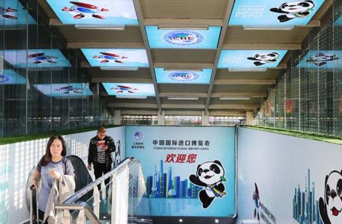 중국국제수입박람회 곧 개막…전시장 데코레이션 한창