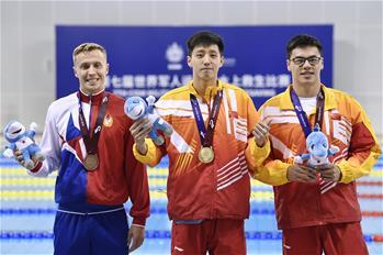 수상구조—中, 남자200m 장애물 수영 결승전서 금·은메달 석권