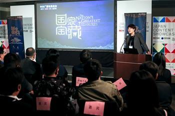 도쿄국제드라마페스티벌 영화·드라마展서 첫 '중국의 날' 행사 개최