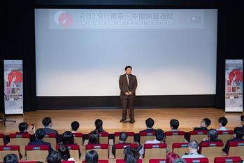 도쿄국제영화제 중국영화주간 도쿄서 개막