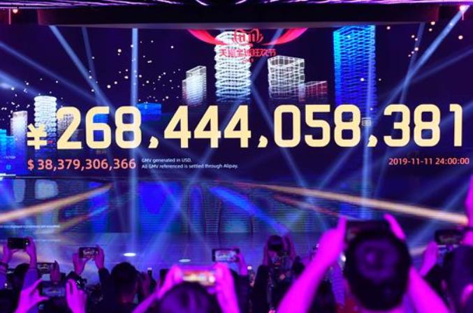 2019년 T-mall '솽11' 거래액 2,684억 위안 초과