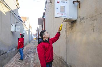 허베이 다청: 난방 점검으로 따뜻한 겨울나기