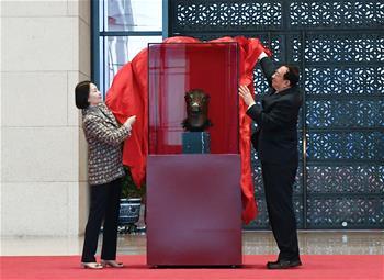 위안밍위안 말머리 동상 기증식 베이징서 개최